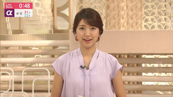2019年08月26日三田友梨佳の画像23枚目