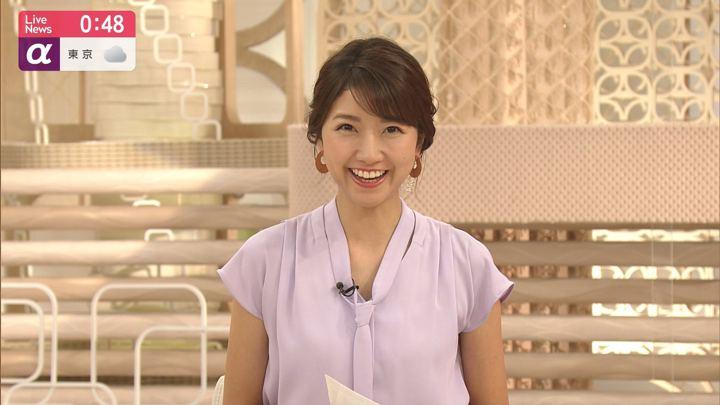 2019年08月26日三田友梨佳の画像24枚目