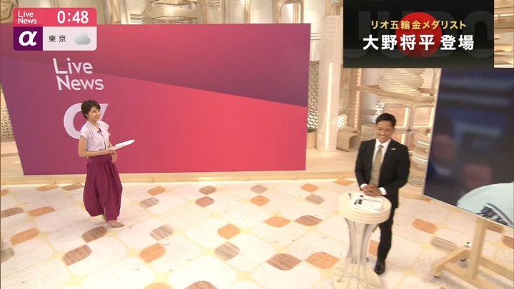 2019年08月26日三田友梨佳の画像26枚目