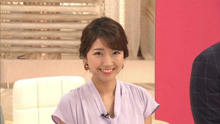 2019年08月26日三田友梨佳の画像32枚目