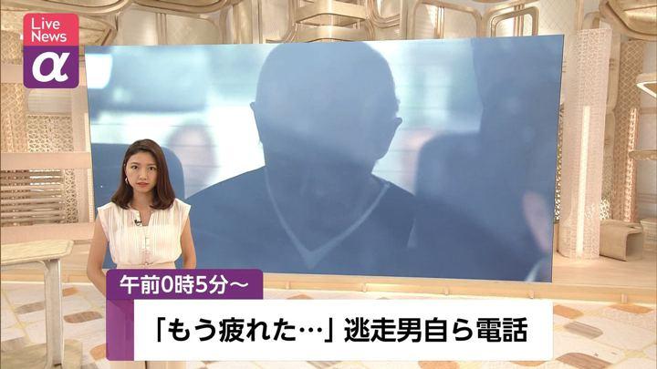 2019年08月27日三田友梨佳の画像01枚目