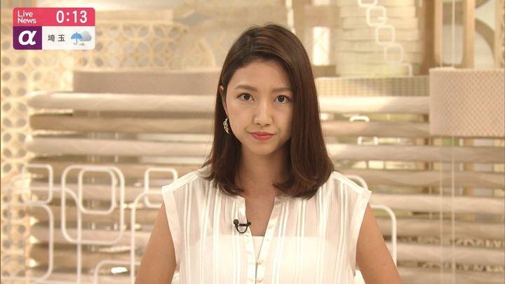 2019年08月27日三田友梨佳の画像10枚目
