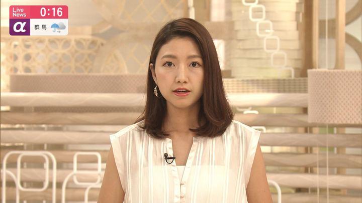 2019年08月27日三田友梨佳の画像12枚目