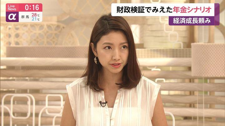 2019年08月27日三田友梨佳の画像13枚目