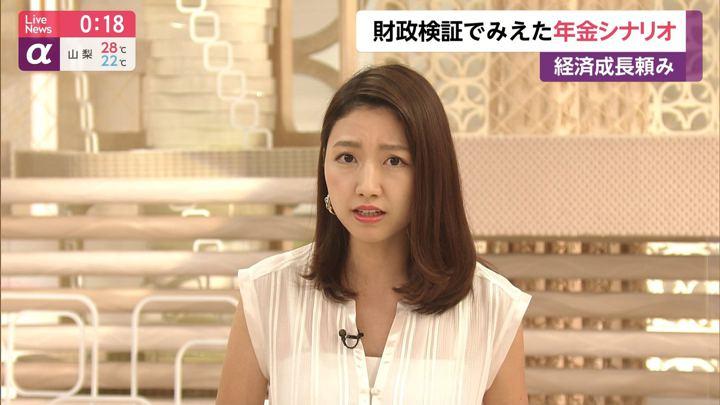 2019年08月27日三田友梨佳の画像15枚目