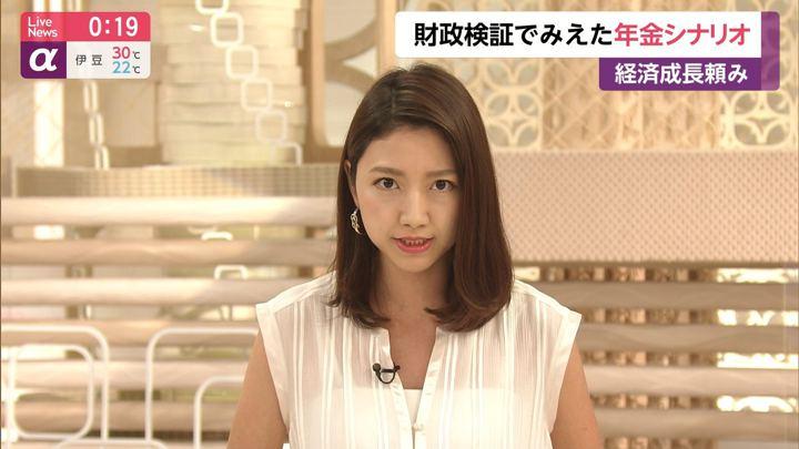 2019年08月27日三田友梨佳の画像16枚目