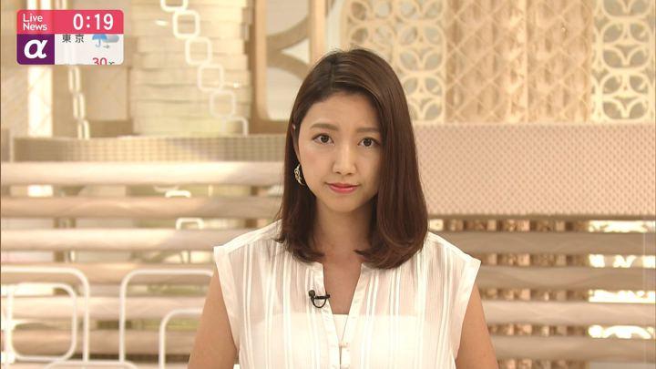 2019年08月27日三田友梨佳の画像17枚目