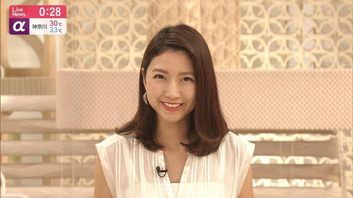 2019年08月27日三田友梨佳の画像24枚目