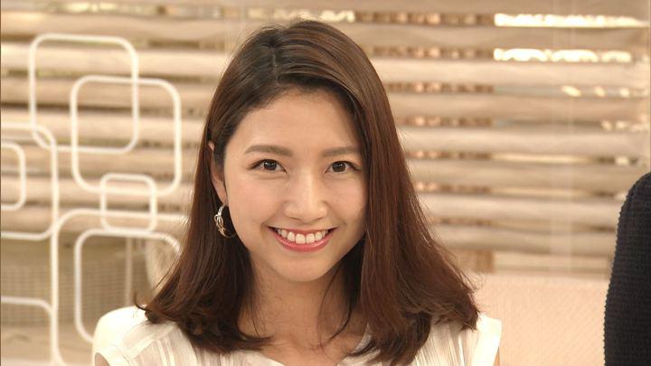2019年08月27日三田友梨佳の画像33枚目
