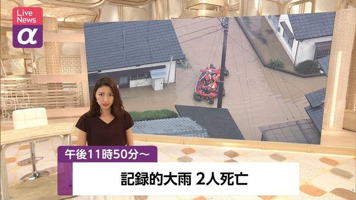 2019年08月28日三田友梨佳の画像01枚目