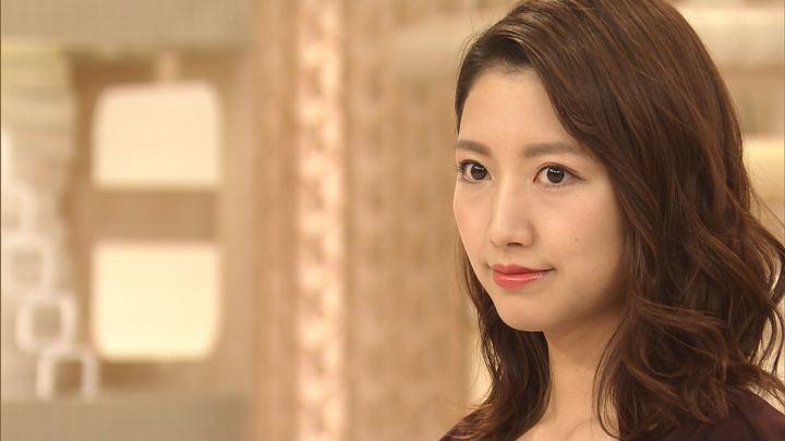 2019年08月28日三田友梨佳の画像02枚目