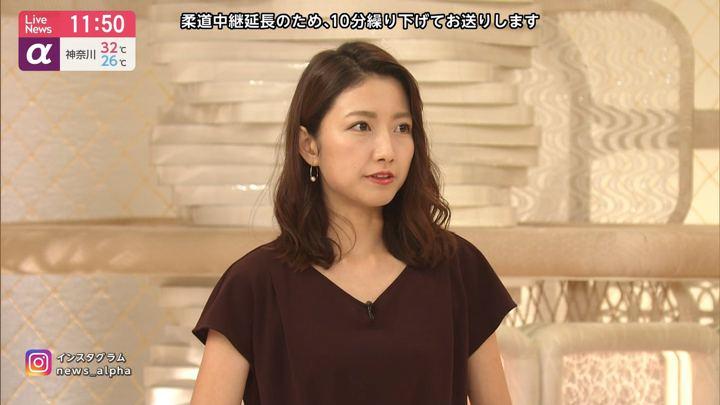 2019年08月28日三田友梨佳の画像06枚目