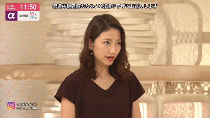 2019年08月28日三田友梨佳の画像07枚目