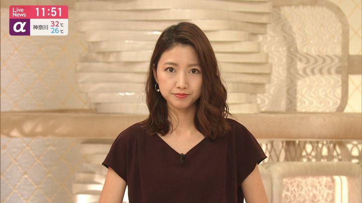 2019年08月28日三田友梨佳の画像08枚目