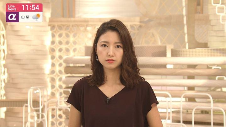 2019年08月28日三田友梨佳の画像10枚目