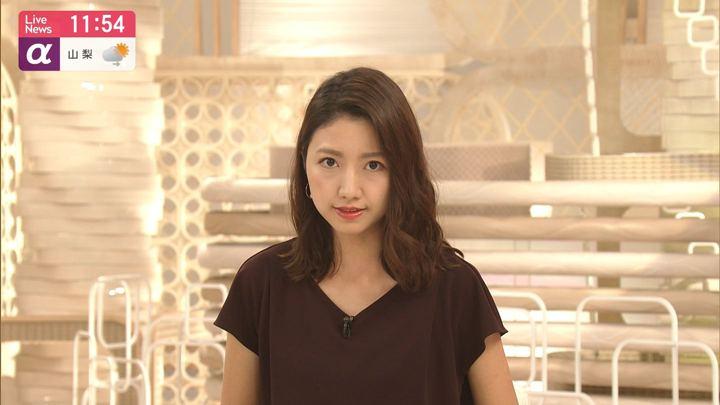 2019年08月28日三田友梨佳の画像11枚目