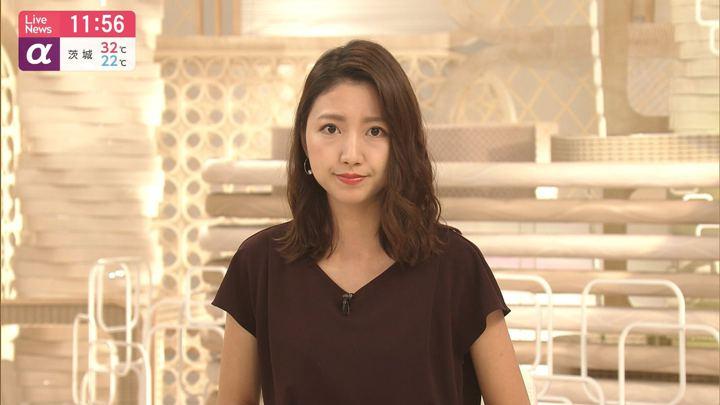 2019年08月28日三田友梨佳の画像12枚目