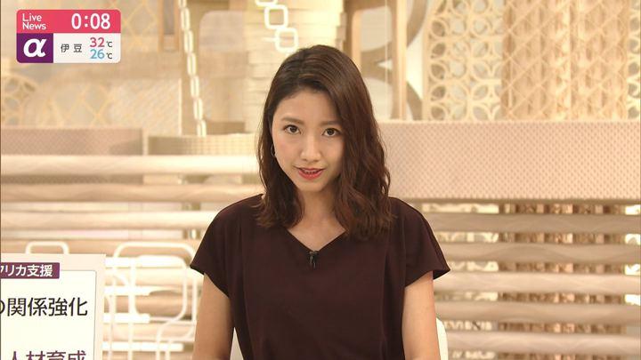 2019年08月28日三田友梨佳の画像18枚目