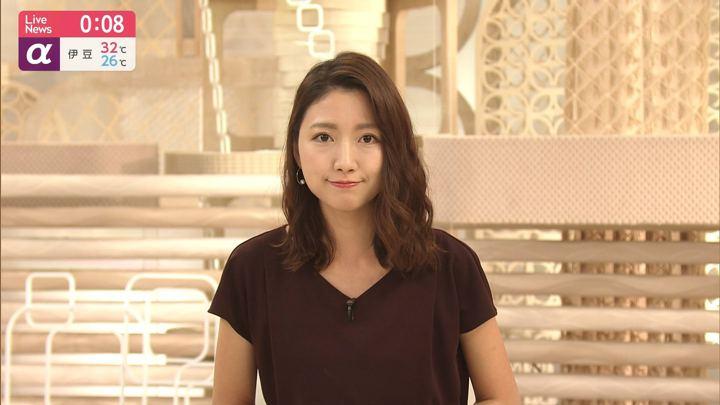 2019年08月28日三田友梨佳の画像19枚目