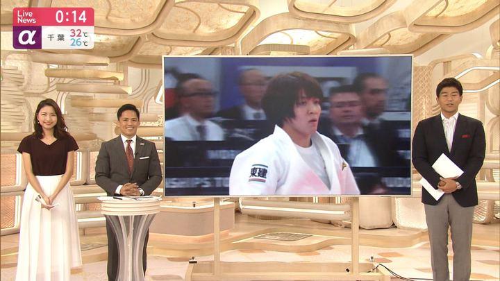 2019年08月28日三田友梨佳の画像25枚目