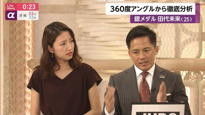 2019年08月28日三田友梨佳の画像26枚目