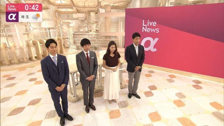 2019年08月28日三田友梨佳の画像27枚目