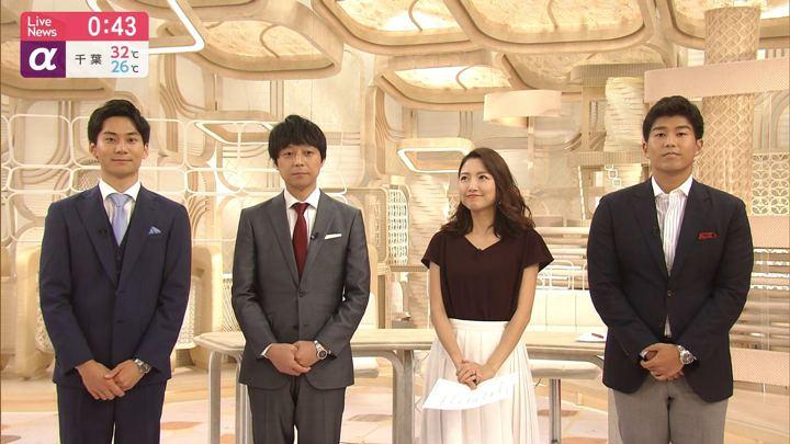 2019年08月28日三田友梨佳の画像29枚目