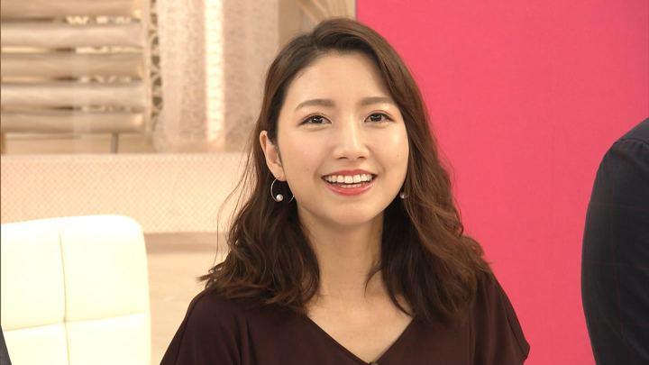 2019年08月28日三田友梨佳の画像30枚目