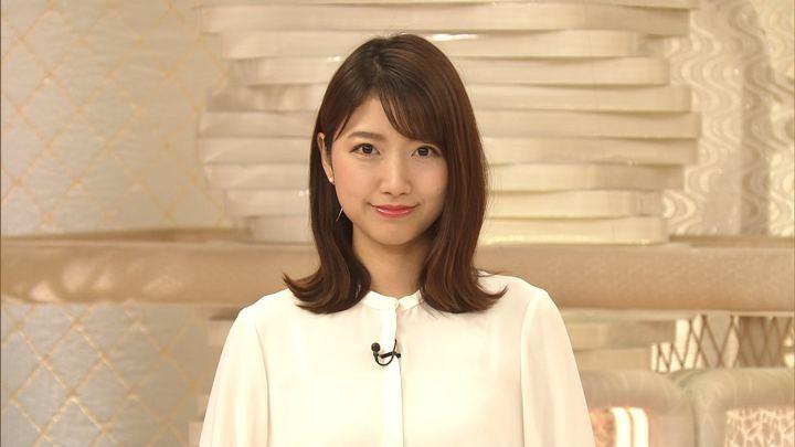 2019年08月29日三田友梨佳の画像06枚目