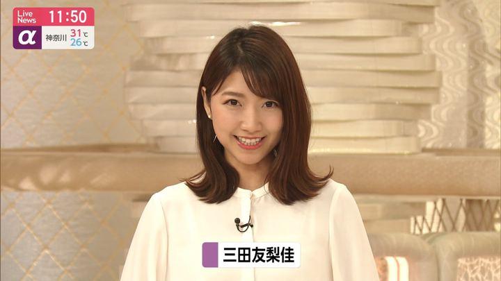 2019年08月29日三田友梨佳の画像07枚目
