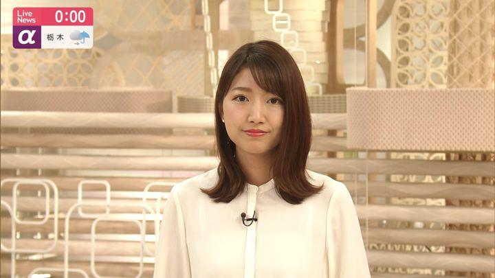 2019年08月29日三田友梨佳の画像10枚目
