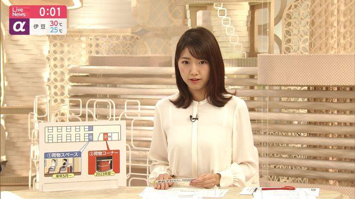 2019年08月29日三田友梨佳の画像12枚目