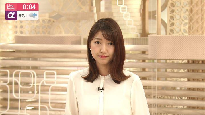 2019年08月29日三田友梨佳の画像13枚目