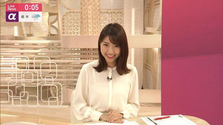 2019年08月29日三田友梨佳の画像14枚目