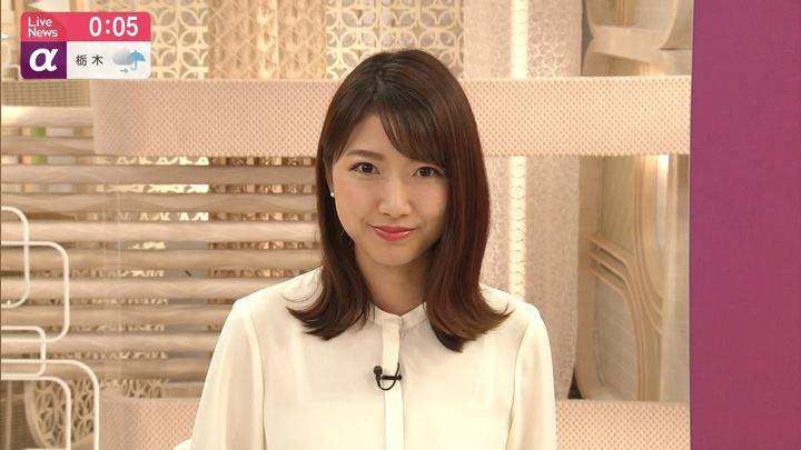 2019年08月29日三田友梨佳の画像15枚目
