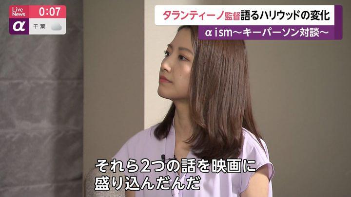 2019年08月29日三田友梨佳の画像21枚目