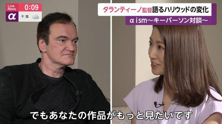 2019年08月29日三田友梨佳の画像26枚目