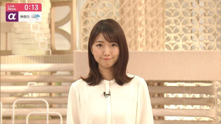 2019年08月29日三田友梨佳の画像32枚目