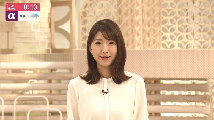 2019年08月29日三田友梨佳の画像33枚目