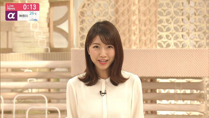 2019年08月29日三田友梨佳の画像34枚目