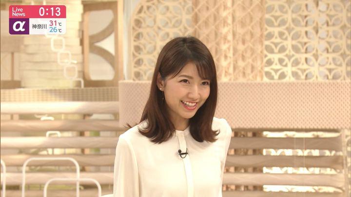 2019年08月29日三田友梨佳の画像35枚目