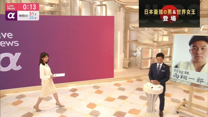 2019年08月29日三田友梨佳の画像37枚目