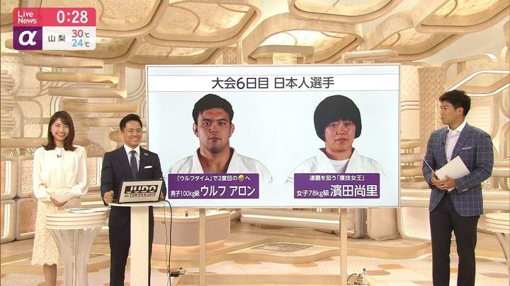 2019年08月29日三田友梨佳の画像39枚目