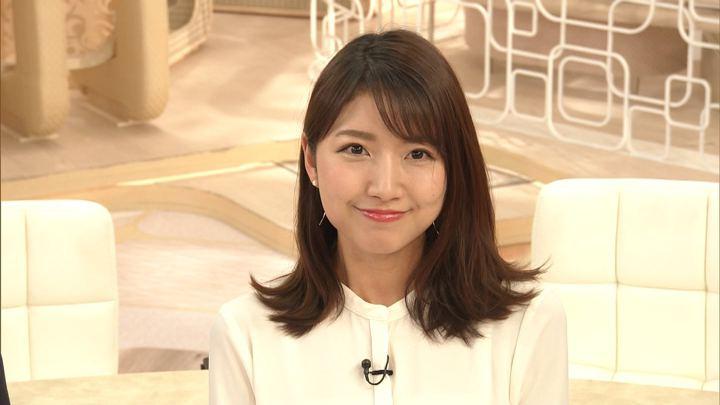 2019年08月29日三田友梨佳の画像44枚目
