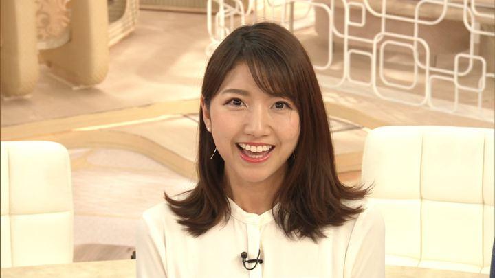 2019年08月29日三田友梨佳の画像45枚目