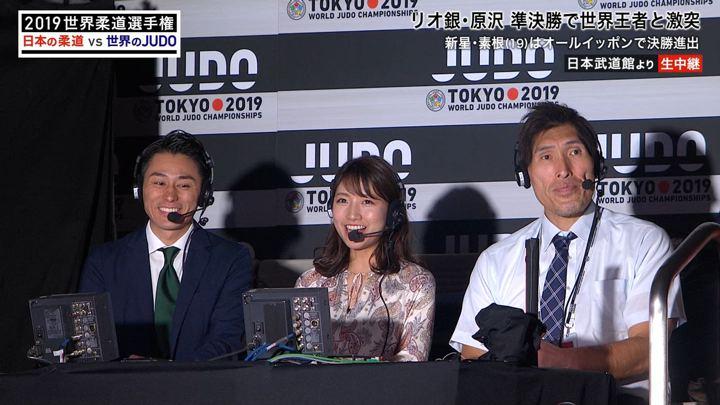 2019年08月31日三田友梨佳の画像01枚目