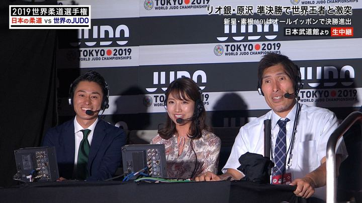 2019年08月31日三田友梨佳の画像08枚目