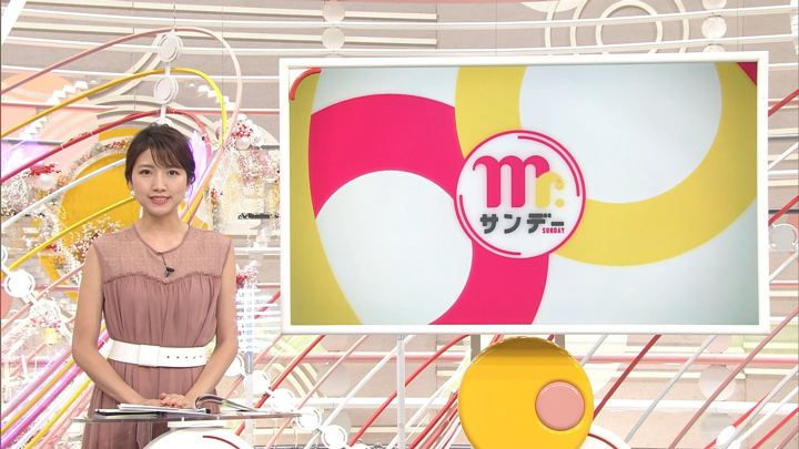 2019年09月01日三田友梨佳の画像01枚目