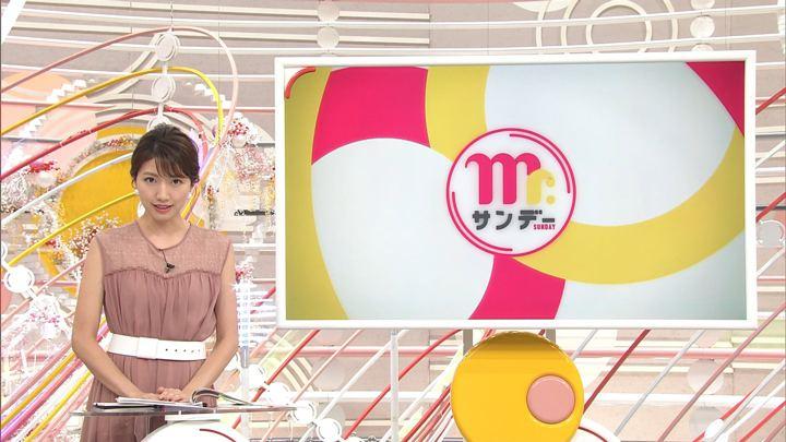 2019年09月01日三田友梨佳の画像02枚目