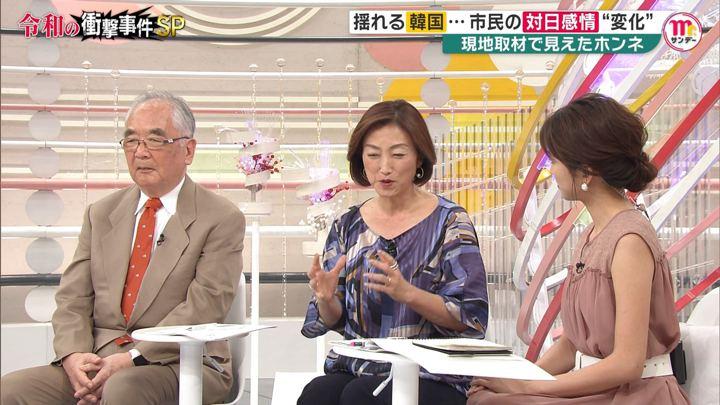 2019年09月01日三田友梨佳の画像05枚目